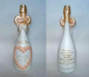 Святкове оформлення шампанського.