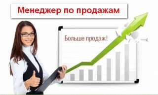 Курсы менеджеров в Николаеве . 1С CRM.