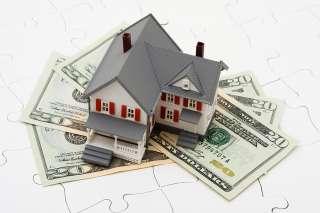 Кредит под залог недвижимости и автомобиля за 1 час.