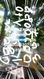 Меняю авто на недвижимости Сдам жильё в Николаеве без оплаты платежей