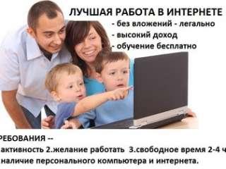 Доска бесплатных объявлений в Черновицкой области  все объявления о ... 876e7c6462f