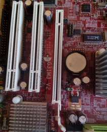 Материнка S775 + Xeon