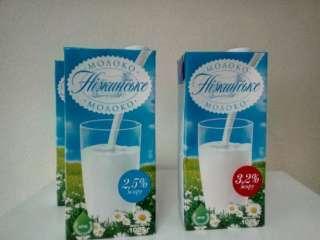 Молоко ультрапастеризованное Нежинское 2.5%