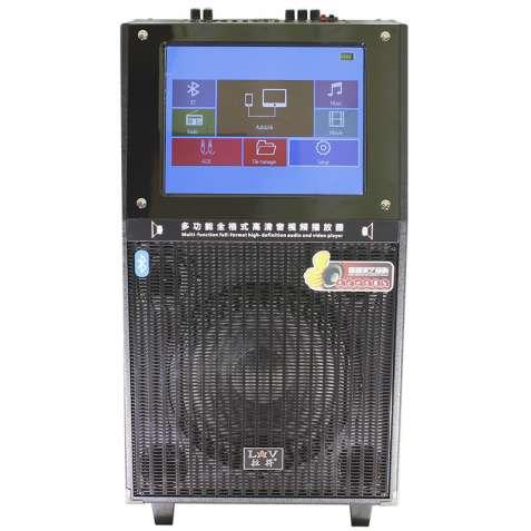 ➨Акустическая система LAV 1512 400 Вт концертная для проведения меропр