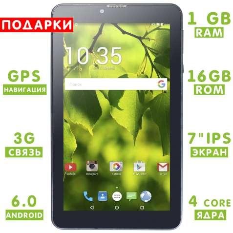 ☎Планшет Lenovo Call 1/16GB 7 дюймов IPS 4-х ядерный GPS/A-GPS навигац