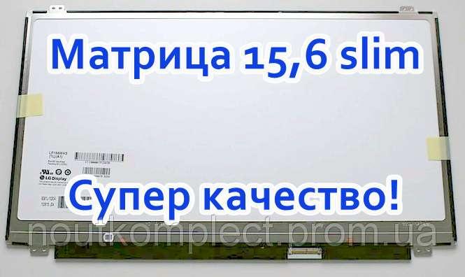 Матриця до ASUS K56, X502C, X555, K550CA, X550, X552C, U53, R515