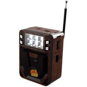 Радиоприемник GOLON RX-8200T Коричнево-черный SD, USB, LED, MP3, FM, A