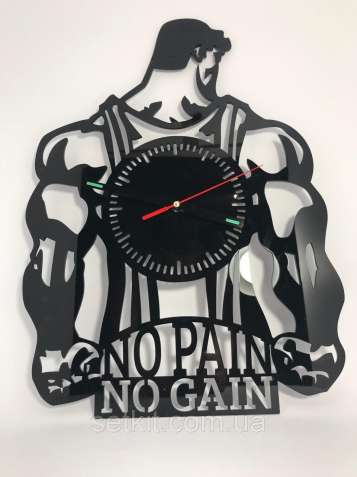 Часы настенные - No Pain No Gain