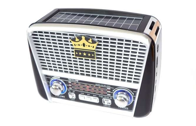 Радиоприемник GOLON RX-455S Solar Charge (AM / FM / SW / USB / TF) Сер