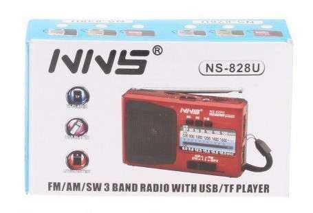 Радиоприемник с USB NS-828U
