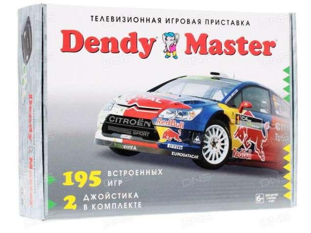 Приставка Dendy Master (195 встроенных игр)