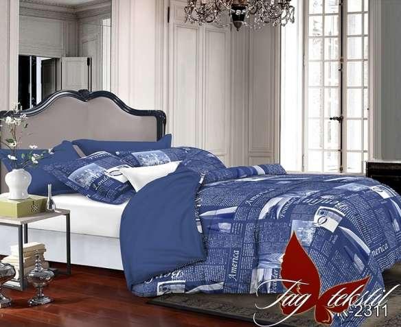 Комплект постельного белья R2311
