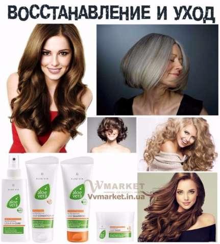 Восстановление и уход за волосами с Aloe Vera Nutri-Repair Hair Care