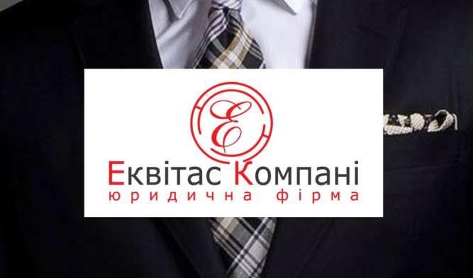 Услуги по продаже ООО Харьков