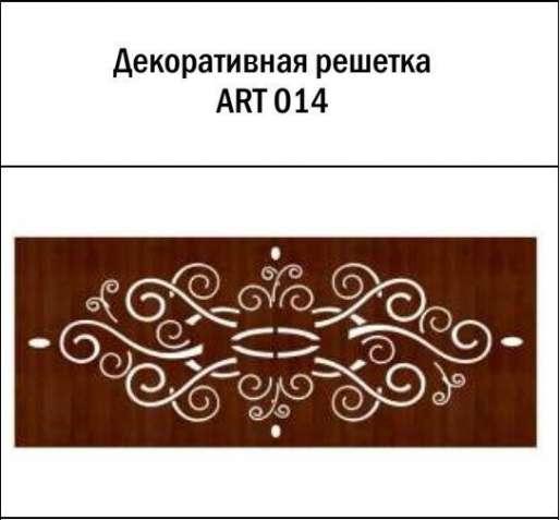 Декоративная решетка ART 014 для батарей из МДФ