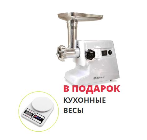 Мясорубка Domotec с ПОДАРКОМ !!! кухонные Весы - Лучшая Цена !!!