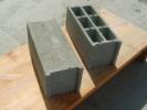 Бетонний блок 20х20х50  (шлакоблок) title=