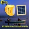 Светильник - фонарик - радио - зарядка для телефона от солнечной энерг...