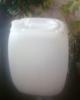 Продаю пластиковые пищевые-канистры 20 литровые