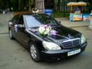 Прокат автоToyota Camry40 и Mercedes Benz W220 S-класса.Свадьбы.Одесса