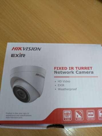 IP Видеокамера DS-2CD1321-I
