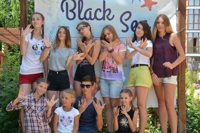 """Детский лагерь """"Black Sea camp"""" в Одессе."""