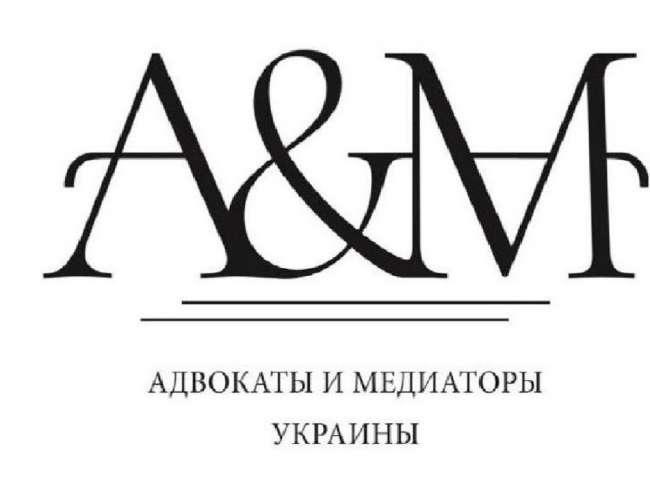 Адвокат при обыске Харьков. Помощь адвоката в Харькове.