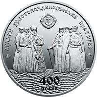 400 років Луцькому Хрестовоздвиженському братству, 5 грн, 2017 р.