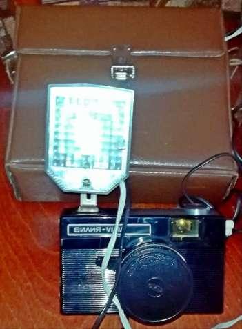 Фотоаппарат Вилия, фотовспышка Чайка