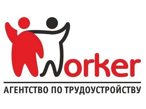 Работники на склад одежды и обуви (Польша)