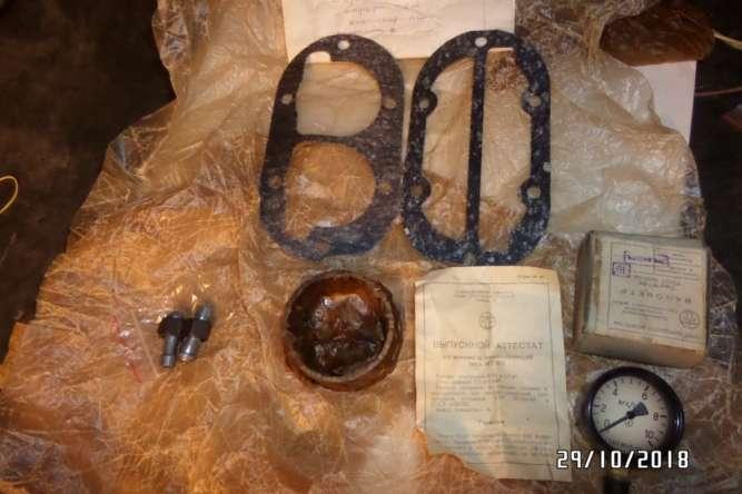 Ремкомплект компрессора мод. 038