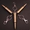 Флешка в виде пули или патрона 8 Гб -  брелок и украшение на телефон