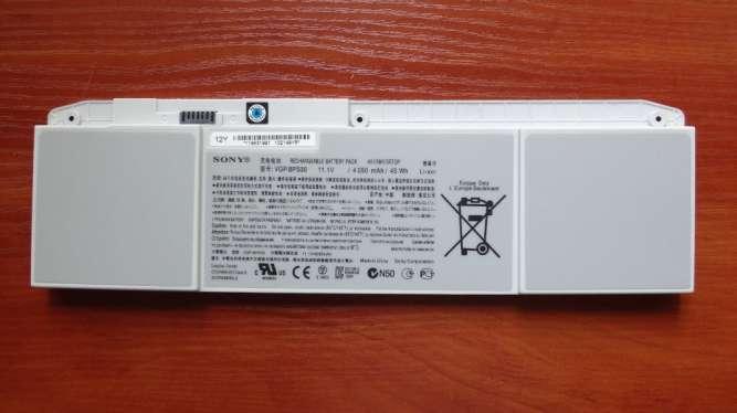 Оригинальный аккумулятор / батарея Sony VGP-BPS30 4050mAh