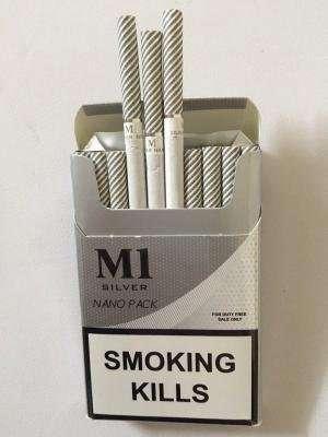 Куплю просроченные сигареты купить таволга в аптеке сигареты