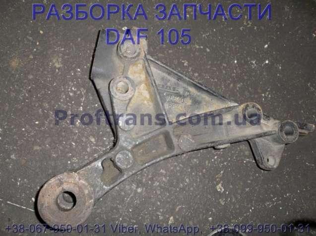 1664087 Кронштейн крепления кабины к торсиону Daf XF 105 Даф ХФ 105