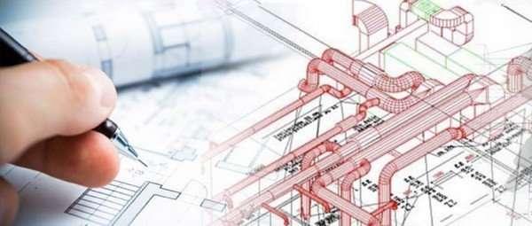 Газоснабжение, инженерное проектирование
