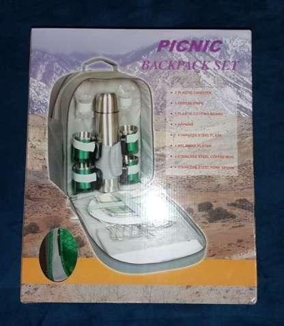 Рюкзак для пикника «Picnic Backpack Set»