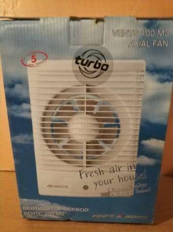 Вентилятор Вентс 100 М3Т Турбо. Для ванной комнаты и туалета.