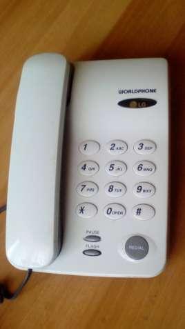 Продам проводовый телефон LG