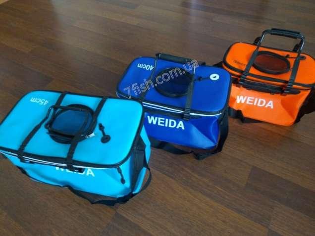 Сумка для замеса и прикормки Weida