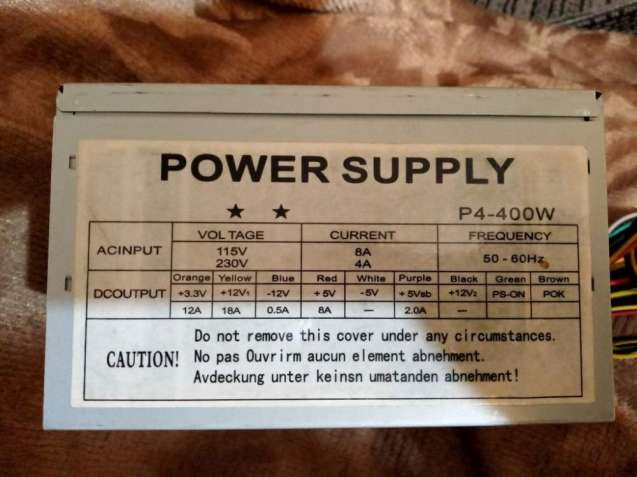 РАСПРОДАЖА! Блок питания Power Supply 400W тяжелый