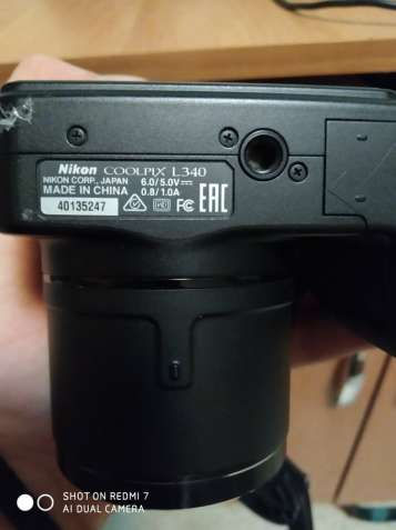Продам отличный фотоаппарат nicon