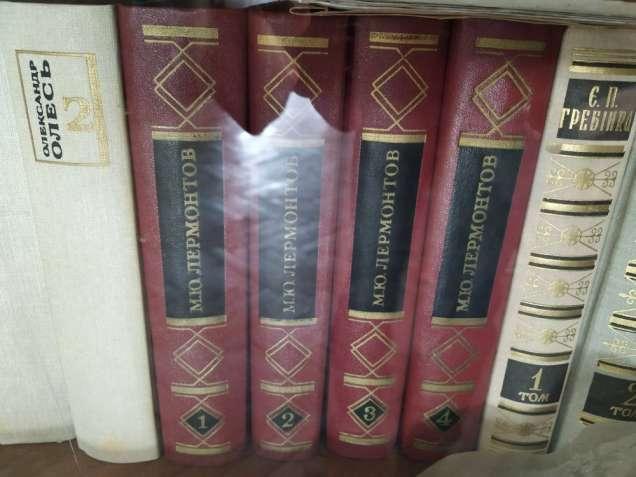 Лермонтов в 4 томах