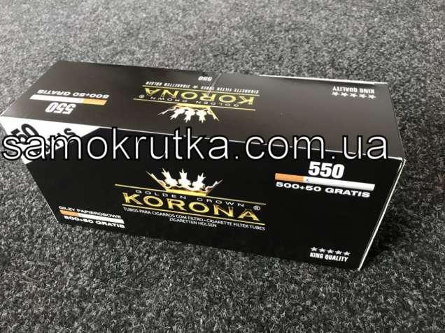 Сигаретные гильзы KORONA 550 шт