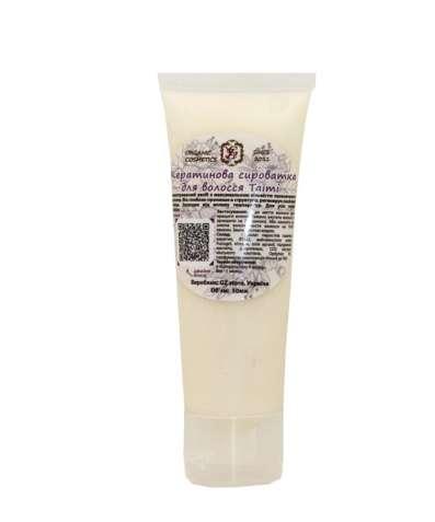 Кератиновая сыворотка для волос Таити 100мл от GZ