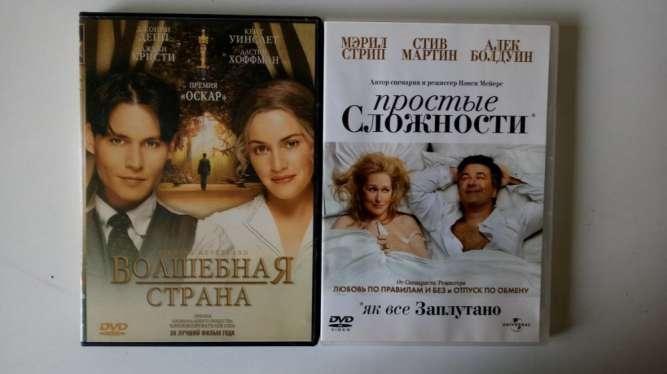 """DVD фильм """"Волшебная страна"""" """"Простые сложности"""""""