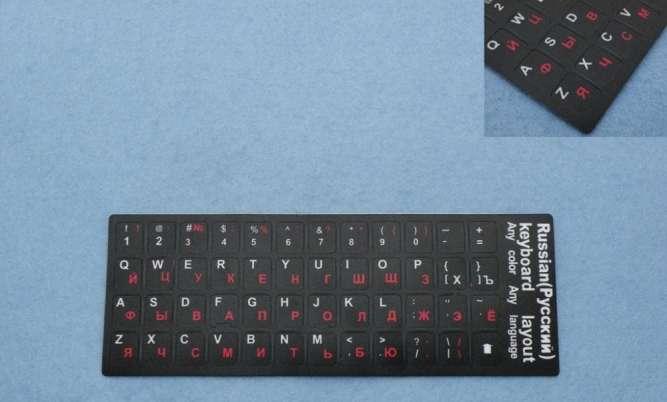 Наклейка на клавиатуру непрозрачная EN/RU (11 x 13 мм) черная
