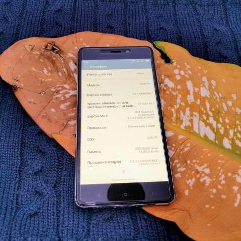 Xiaomi Redmi 4 16 GB Silver