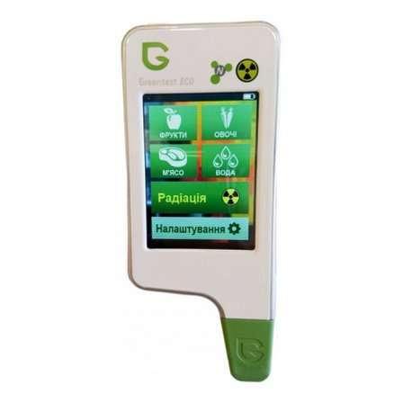 Нитрат-тестер 3в1 Greentest ECO+water: измерение нитратов, радиации и