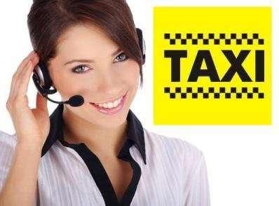 Диспетчер в службу такси